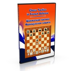 Chess Tactics in French Defence (P-506/fd)