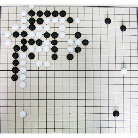 Stones to play GO (G-1)