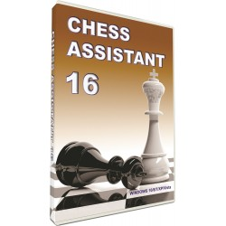 Chess Assistant 16 START (P-492/16/st)