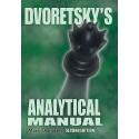 Mark Dvoretsky - Dvoretsky's Analytical Manual - Second esdition (K-5136)