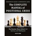 """K. Sakaev, K. Landa """"The Complete Manual of Positional Chess"""" (K-5180)"""