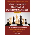 K. Landa, K. Sakaev - The Complete Manual of Positional Chess- Volume 2 (K-5273)