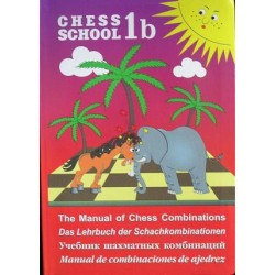 "Iwaszczenko S. ""The Manual of Chess Combinations"" vol. Ib (K-72/ Ib)"