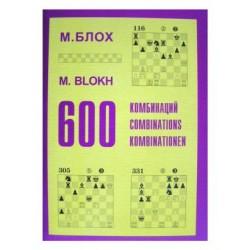 """M. Blokh """"600 combinations"""" (K-3139)"""