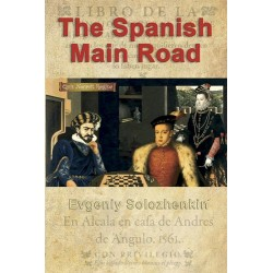 E. Solozhenkin - The Spanish Main Road (K-5092)