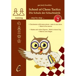 GM J. Zezulkin - School of Chess Tactics. Step by Step vol. 2 (K-5126/2)