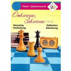"""P. Dobryniecki P. """"Decoying, Delfection"""" (K-8/oz)"""