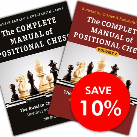 """Set of """"The Complete Manual of Positional Chess"""" Vol. 1 and 2. (K-5280/set)"""