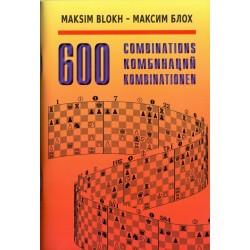 Максим Блох - 600 комбинаций (K-5580)